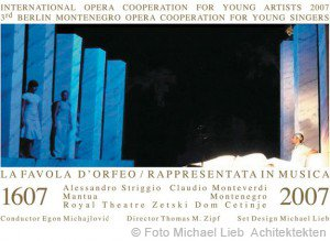 Orfeo-Postcard-e1447198074127-300x219 Orfeo-Postcard